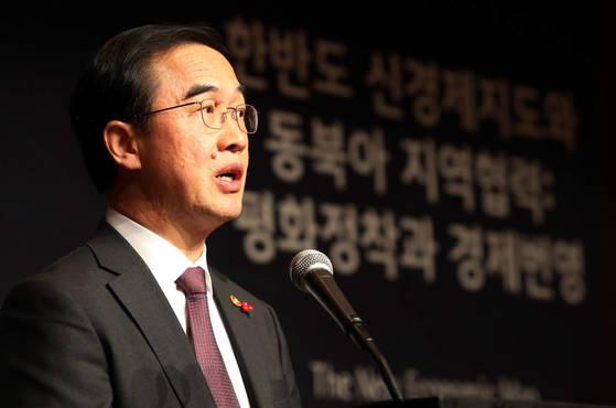 조명균 통일부 장관 [연합뉴스]