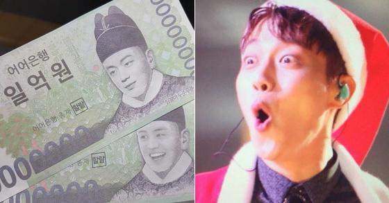 22일 콘서트에서 하이라이트가 팬들에게 뿌린 가짜 돈. 오른쪽은 공연장에서 자신의 누나를 발견하고 놀란 윤두준의 표정 [사진 독자 제보]