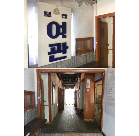 80년 된 간판 등 옛 모습을 간직하고 있는 서울 통의동 보안여관.