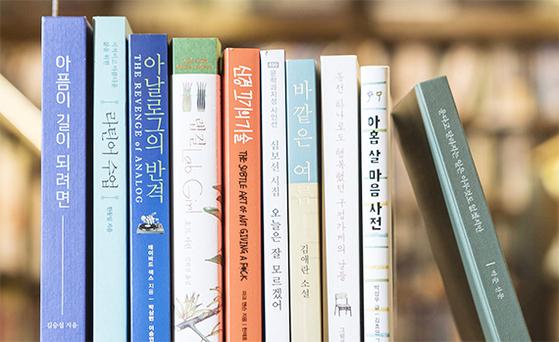 중앙일보·교보문고 선정 '2017 올해의 책 10'. [권혁재 사진전문기자]