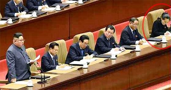 김정은 북한 노동당 위원장(왼쪽)의 여동생 김여정 당 부부장(원 안)이 지난 21일 노동당 제5차 세포위원장대회 주석단에 앉아 있다. [연합뉴스]