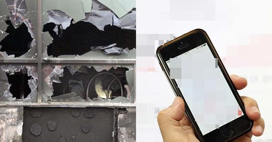 23일 오후 늦게 제천 화재 참사 현장(좌)에서 희생자 휴대전화 7대가 수거됐다. (휴대전화 사진은 기사 내용을 돕기 위한 이미지입니다). 김성태 기자