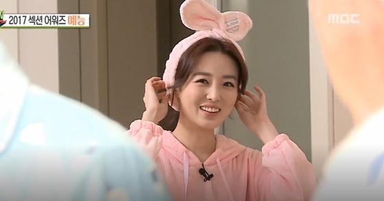 [사진 MBC '섹션TV' 캡처]