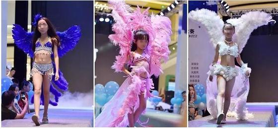 중국에서 성인 속옷 패션쇼를 모방한 아동 패션쇼가 열려 논란이 되고 있다. 지난 8월 열린 어린이 속옷쇼 모습.
