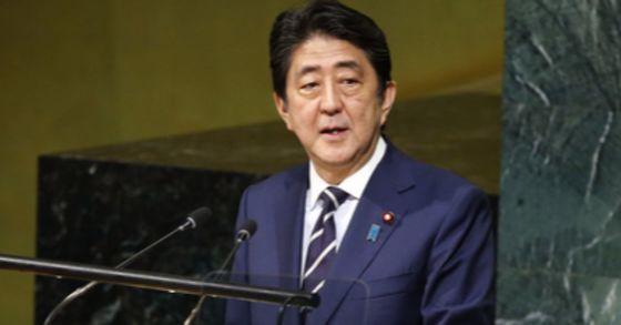아베 신조 일본 총리가 지난 10월 20일(현지시간) 미국 뉴욕 유엔본부에서 일반토의 기조연설을 하고 있다. [AP=연합뉴스]