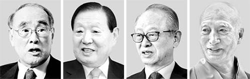 왼쪽부터 이홍구 전 총리, 김원기 전 국회의장, 이부영 운영위원장, 설정 총무원장