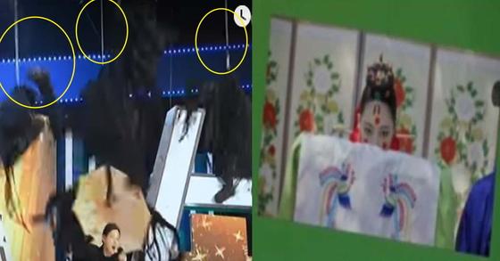 tvn 드라마 '화유기'가 24일 2화 방송 사고 장면. CG처리가 안돼 와이어(좌)와 초록색 크로마키(우)가 그대로 노출된 채 방송됐다. [유튜브 캡처]