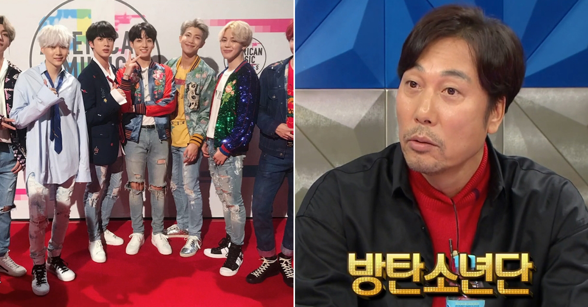 BTS(left) and Lee Moon-se. Caption says 'BTS'. Photo from MBC.