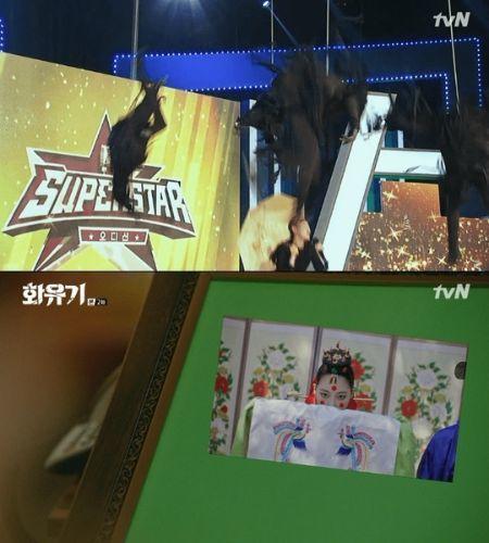 초유의 방송 중단사태를 빚은 24일 tvN 드라마 '화유기'. 방송된 분량에서도 요괴 역할 연기자들이 타이즈를 입고 와이어를 매단 채 나타나고(위쪽), 영상 합성을 위한 크로마키가 노출됐다. [사진 tvN]