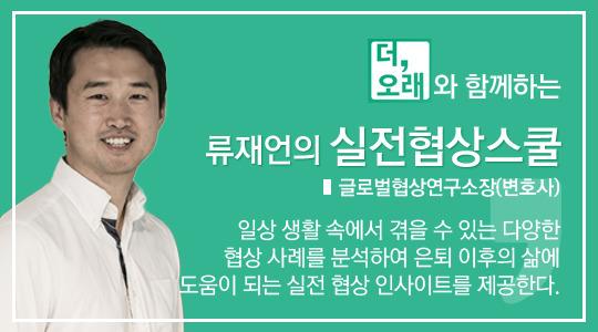 [제작 현예슬]