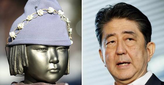 '위안부 소녀상'과 아베 신조 일본 총리. [중앙포토]