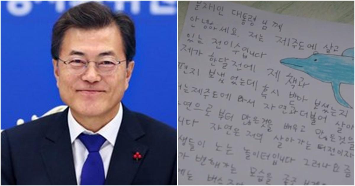 문재인 대통령(왼쪽). [사진 SBS 방송 캡처]