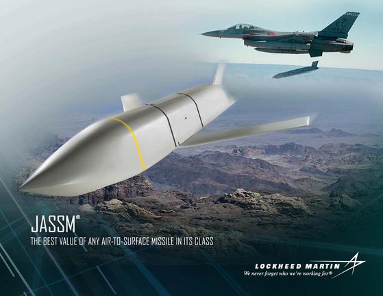 재즘-ER(JASSM-ER) 미사일 개념도. [사진 록히드마틴]