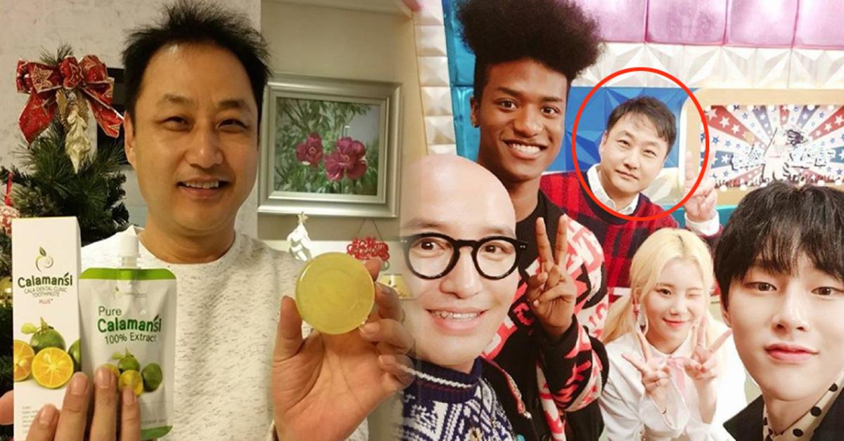 [사진 김수용 인스타그램]