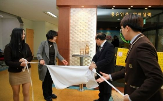 광주 산정중학교 학생회는 28일 학교 현관에서 광주 중학교에서는 최초로 일본군 위안부 소녀상 제막식을 했다. [사진 광주시교육청]