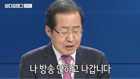 [사진 SBS '주영진의 뉴스브리핑' 방송 캡처]