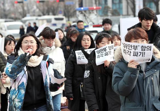 민주주의 자주통일대학생협의회(민대협) 소속 대학생들이 28일 오후 서울 중학동 옛 주한일본대사관 앞에서 '한·일 위안부 합의 파기 촉구' 기자회견을 마친 뒤 청와대 방면으로 행진하고 있다. 김경록 기자
