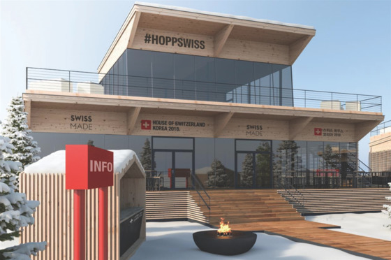 스위스 특산품인 단단한 나무로 만들어진 외관이 돋보이이는 스위스의 하우스 코리아 2018. 평창 용평리조트 내 올림픽 빌리지에 설치될 예정이다. [사진 스위스 하우스 코리아 2018]