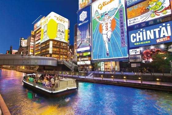 한국인 여행객으로 북적였던 일본 오사카. [사진 JNTO]