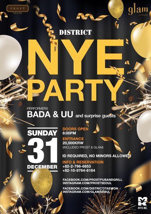 MYK '뉴이어스 이브(New Year's Eve)' 파티 공식 포스터