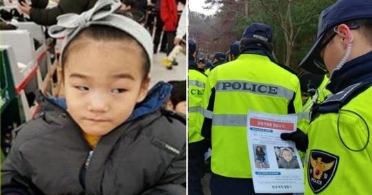 지난달 18일 실종된 고준희양의 친부가 자신이 아이를 살해했다고 자백했다. [연합뉴스]