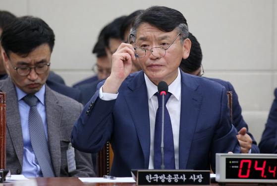 지난달 10일, KBS와 EBS 국정감사에 참여한 고대영 KBS 사장. 조문규 기자