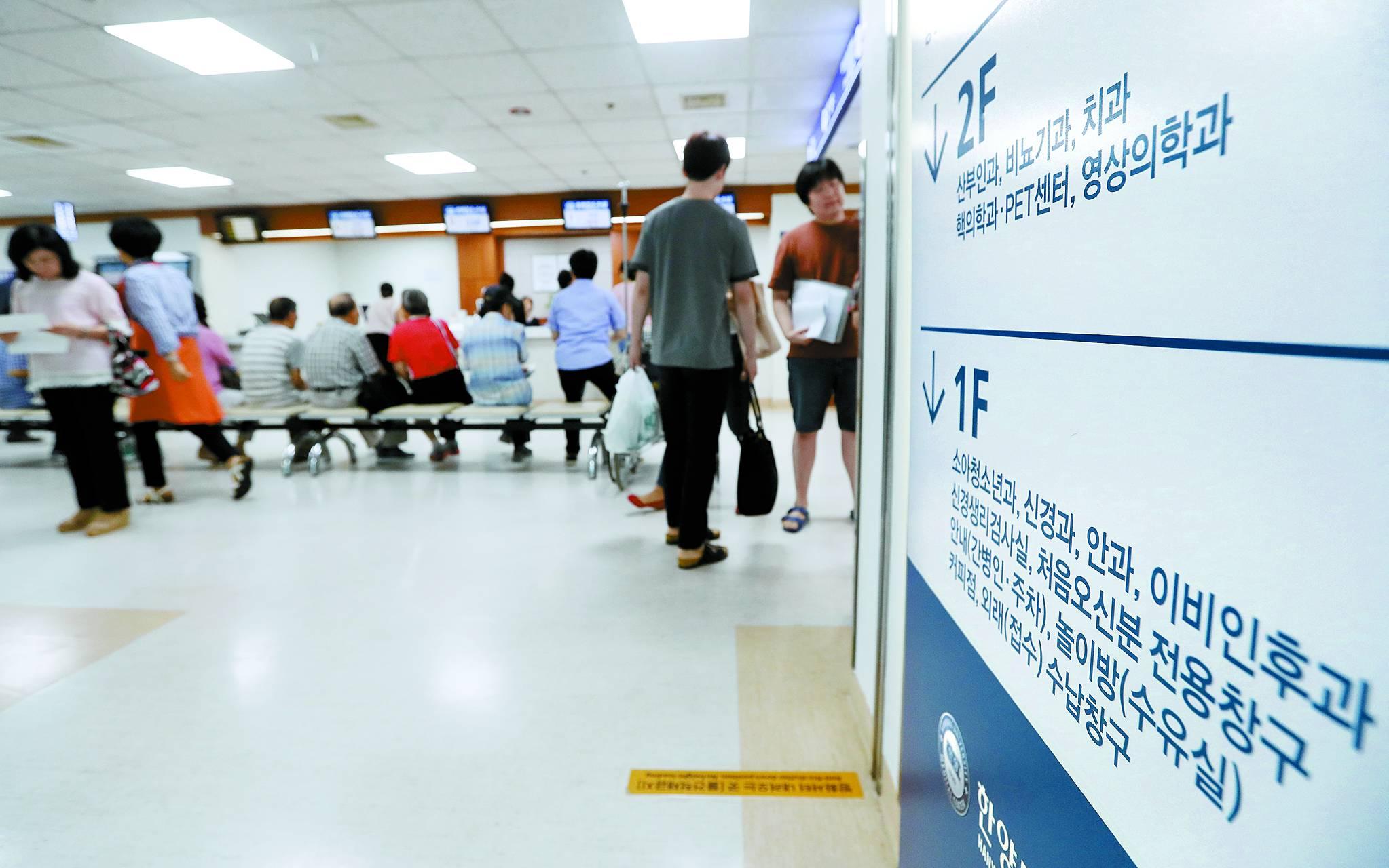 환자들로 붐비는 대학병원 접수 창구. 내년부터 본인부담상한제 적용이 확대된다. [연합뉴스]