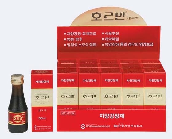 호르반 한 병은 녹용에서 추출한 유효성분인 루론딘 30㎎과 살모사의 유효성분을 추출한 반비틴크 100㎎ 그리고 로열젤리 50㎎을 함유하고 있다. 쉽게 피로를 느끼는 사람에게 도움을 준다. [사진 한림제약]