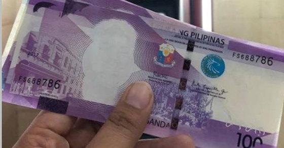 필리핀의 얼굴 없는 100페소짜리 지폐[사진 페이스북]