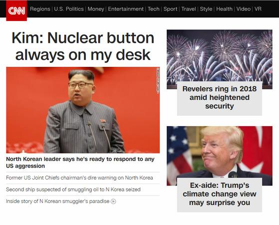김정은 북한 조선노동당 위원장의 신년사를 온라인 톱으로 보도한 CNN. [CNN 홈페이지 캡쳐]