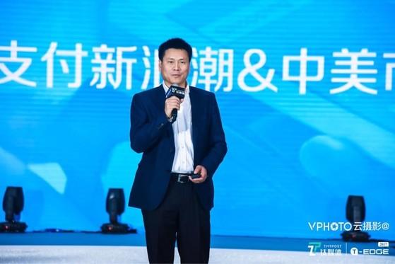 지난 16일 베이징에서 열린 T-edge(주최: TMTpost) 포럼에 참석한 황춘보 CEO [사진: TMTpost]