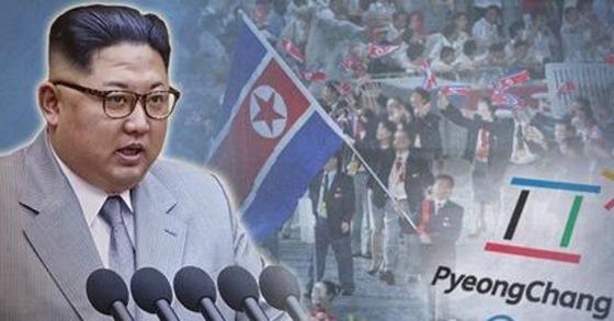 김정은, 평창겨울올림픽 '대표단 파견' 언급 [연합뉴스]
