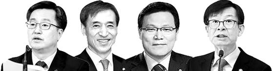 왼쪽부터 김동연, 이주열, 최종구, 김상조.