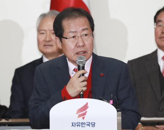 자유한국당 홍준표 대표. [중앙포토]
