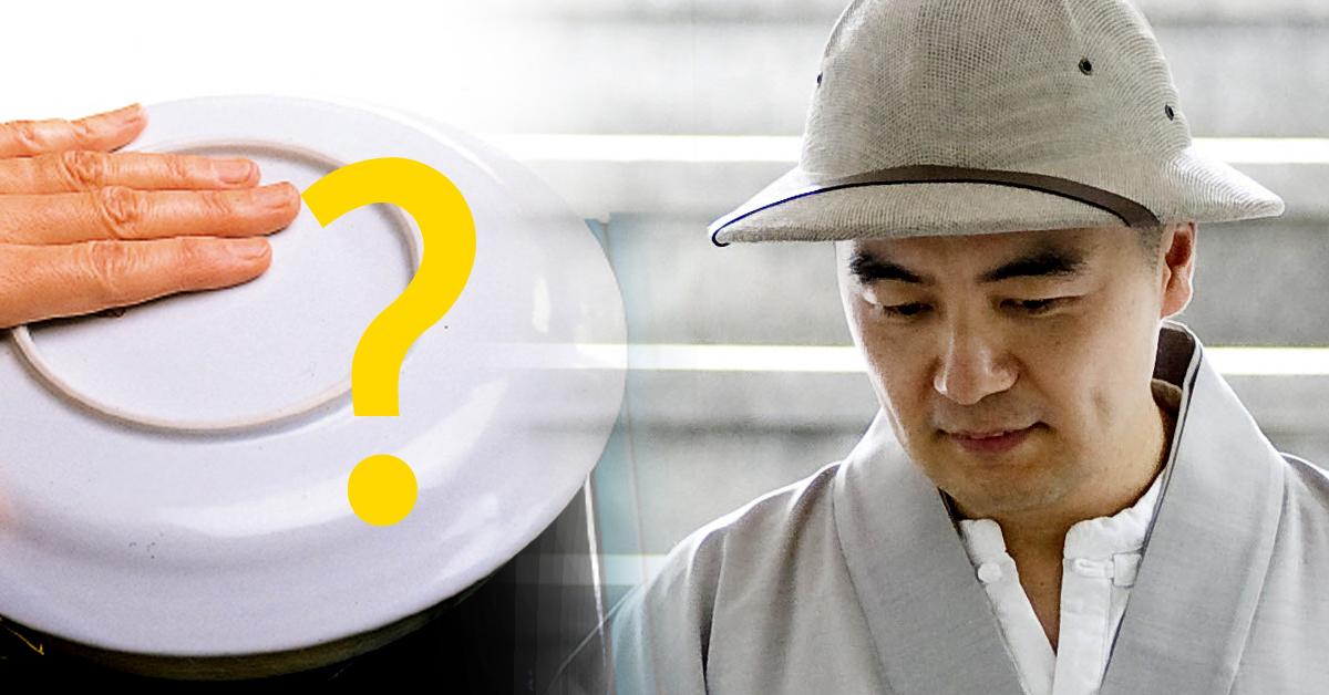 혜민 스님이 1일 '냉장고를 부탁해'에 출연해 최초로 '스님의 냉장고'를 공개한다. [중앙포토]