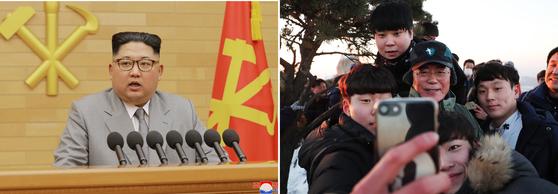 1일 신년사를 발표중인 김정은 북한 노동당 위원장(왼쪽). 문재인 대통령은 새해 첫날 산에 올랐다. 조문규 기자.