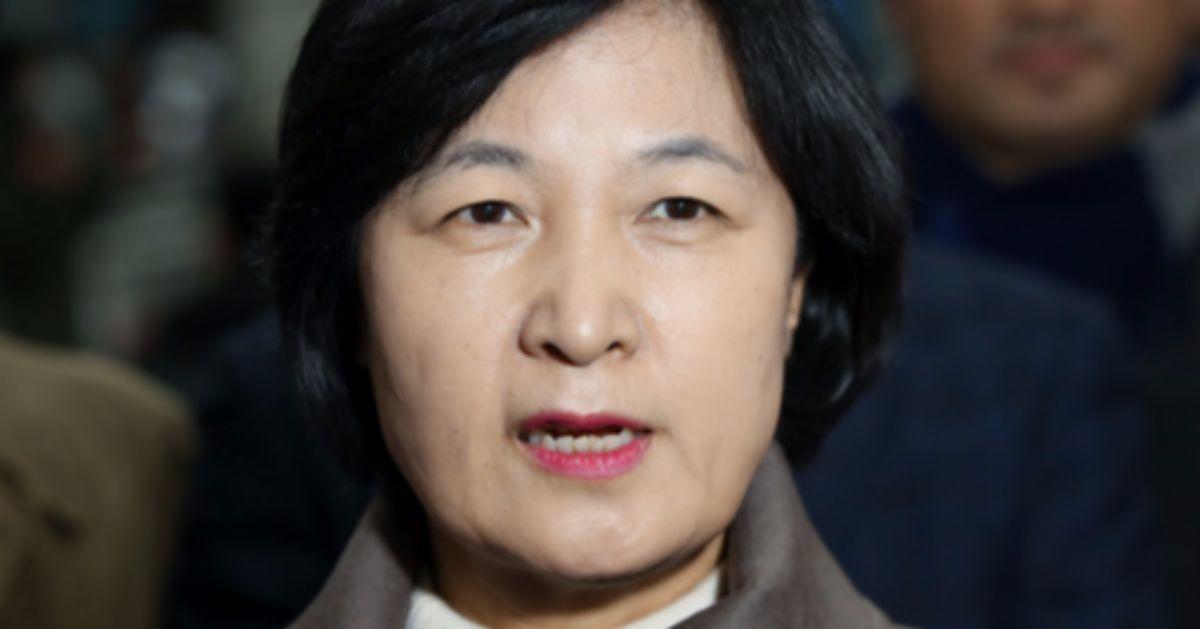추미애 더불어민주당 대표. [연합뉴스]