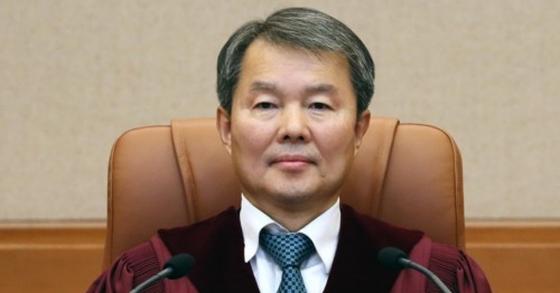 이진성 헌법재판소장. [사진 연합뉴스]