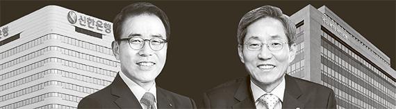 조용병 회장(左), 윤종규 회장(右)