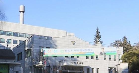 서울 관악경찰서. [연합뉴스]