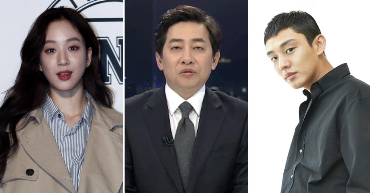 김성준 SBS 앵커가 두 배우 정려원(맨 왼쪽)과 유아인(맨 오른쪽)에 대한 논란에 대해 사과했다. [중앙포토]