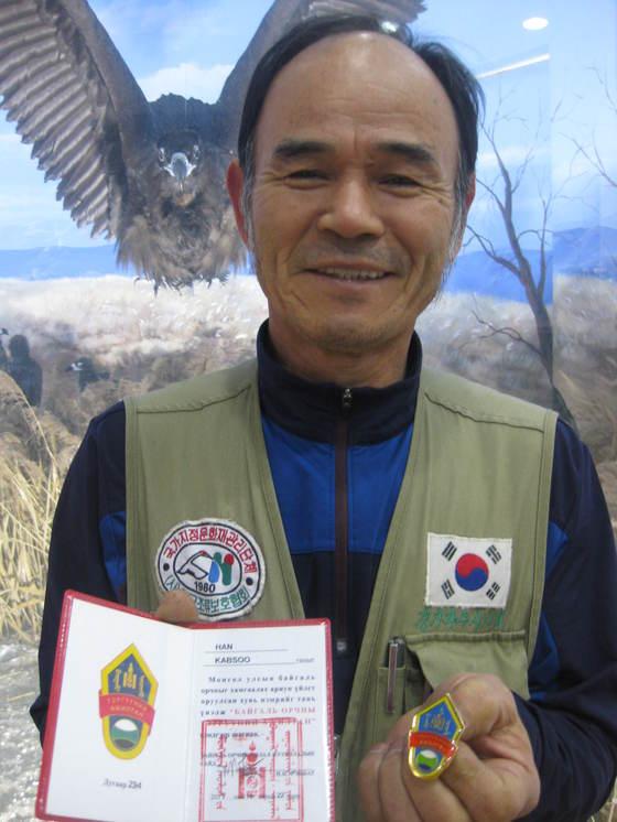 몽골 정부 훈장을 들어보이고 있는 한갑수씨.