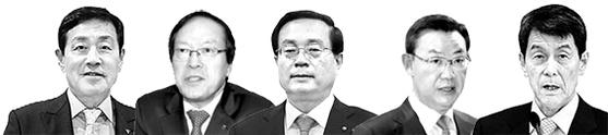 왼쪽부터 김정태, 김용환, 손태승, 김태영, 이동걸.