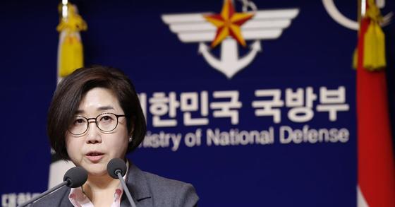 최현수 국방부 대변인. [연합뉴스]