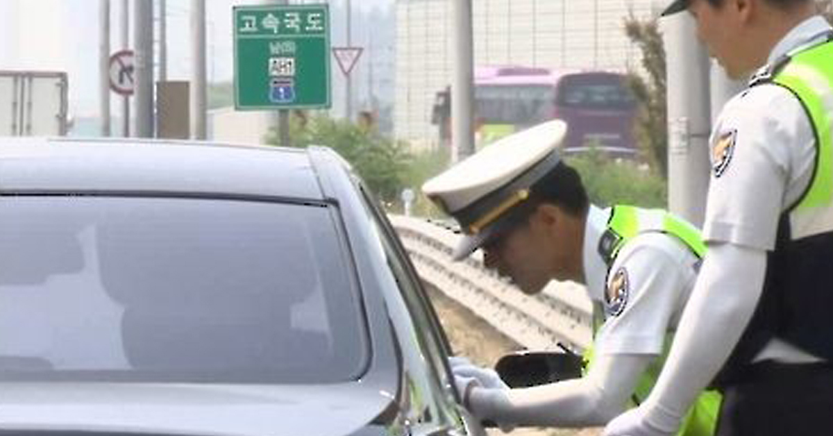교통법규를 상습적으로 1년간 10차례 이상 위반하는 운전자들은 올해부터 유치장에 갇힐 수도 있다. [연합뉴스]