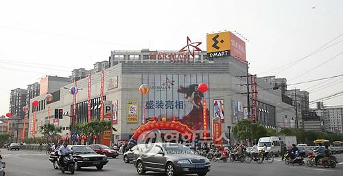 중국 상하이에 위치한 이마트 매장. [연합뉴스]