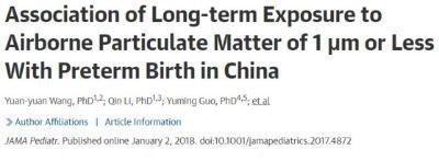 초미세먼지에 노출될수록 임신부의 조산 위험이 높아진다는 연구 결과가 나왔다. [사진 미국의학협회 학술지 '소아과학'(JAMA Pediatrics), 전문(https://goo.gl/4YLB1p)]