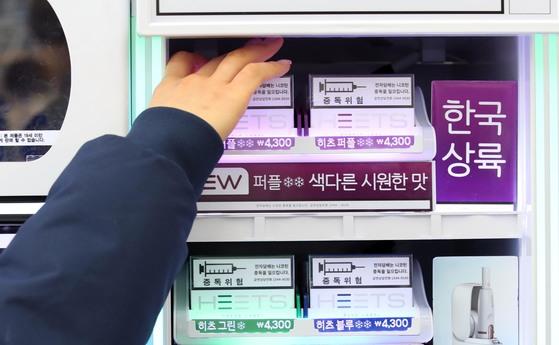 일반 담뱃갑에 부착된 '경고그림'을 궐련형 전자담배에도 부착하는 방안이 검토될 전망이다. [사진 연합뉴스]