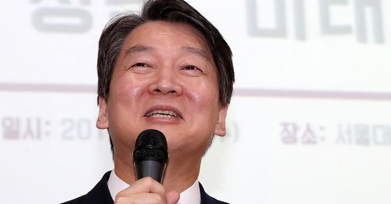 안철수 국민의당 대표. [연합뉴스]