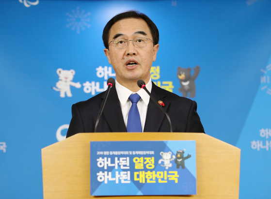 9일 열리는 남북 고위급회담 대표단의 수석대표로 나서는 조명균 통일부 장관. [연합뉴스]